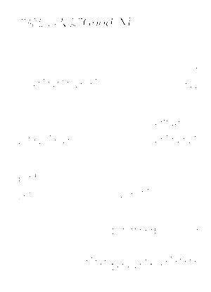 Rm9000000808