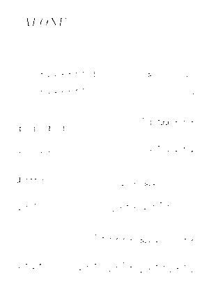 Rm9000000809