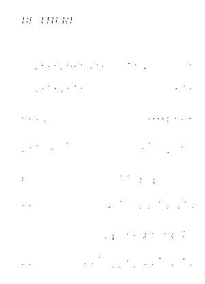 Rm9000000810