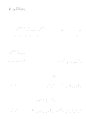 Rm9000000812