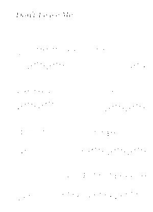 Rm9000000813