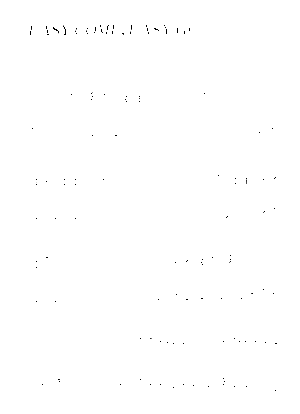 Rm9000000814