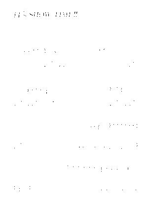 Rm9000000817