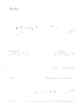 Rm9000000818