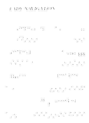Rm9000000819