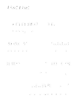 Rm9000000820
