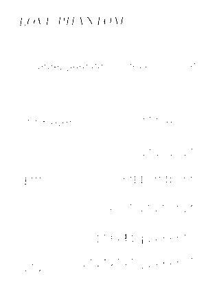 Rm9000000822