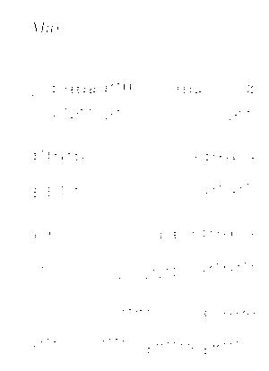 Rm9000000823