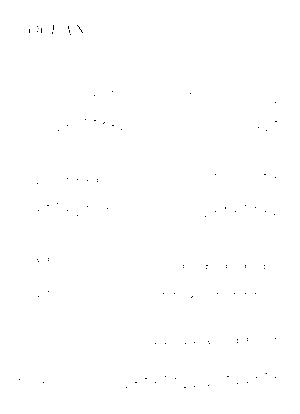 Rm9000000824