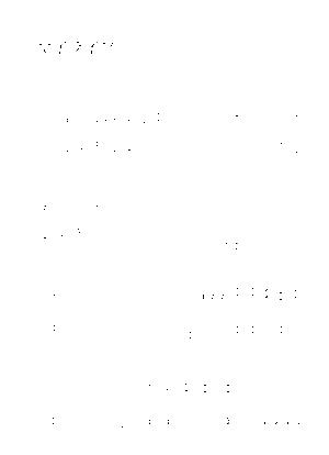 Rm9000000859