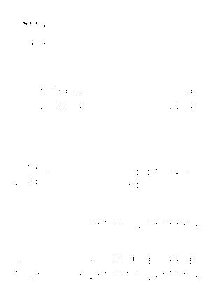 Rm9000000872