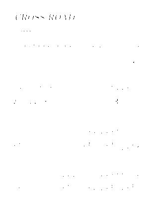 Rm9000000879