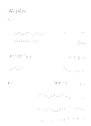 Rm9000000880