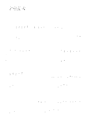 Rm9000001013