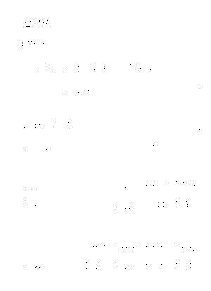 Rm9000001053
