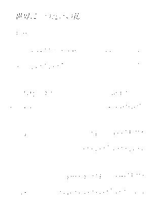 Rm9000001055
