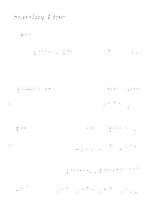 Rm9000001080