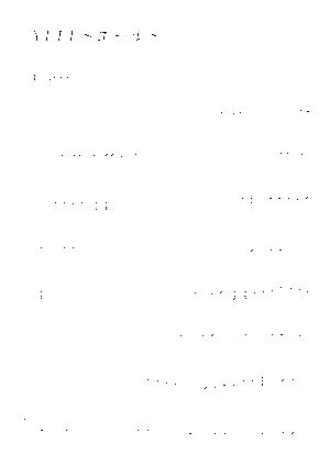 Rm9000001081