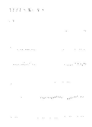 Rm9000001082