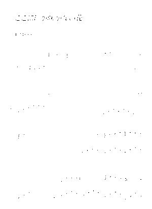 Rm9000001086