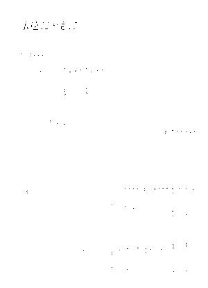 Rm9000001088