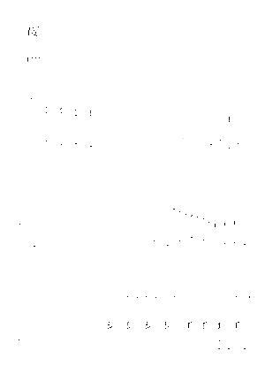 Rm9000001094