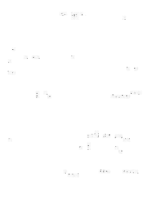 Rm9000001107