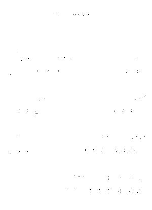 Rm9000001109
