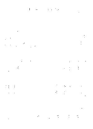 Rm9000001118
