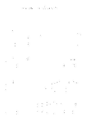 Rm9000001119