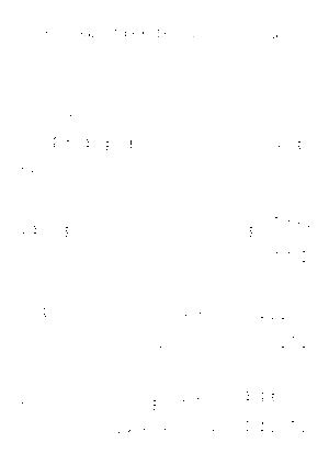 Rm9000001120