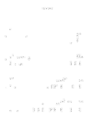 Rm9000001121