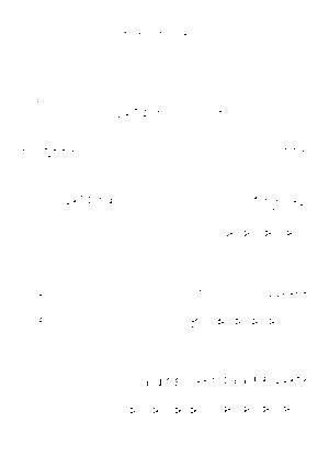 Rm9000001152