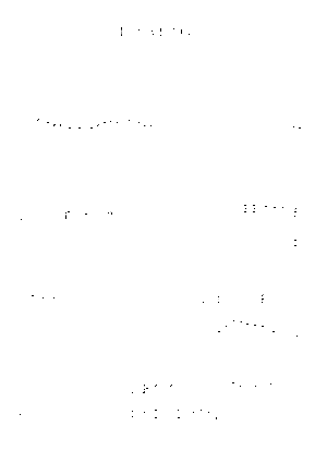 Rm9000001153