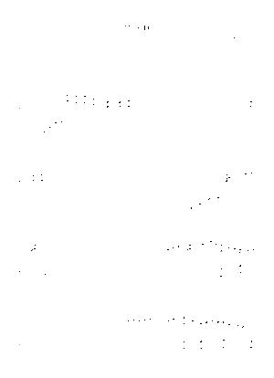 Rm9000001154