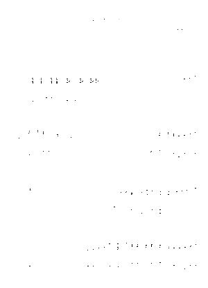 Rm9000001156