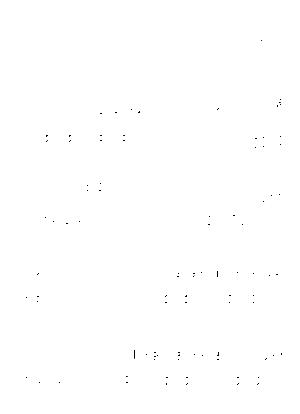 Rm9000001157