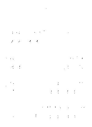 Rm9000001160
