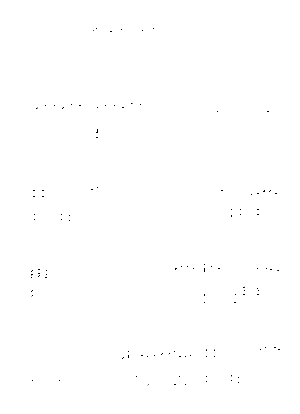 Rm9000001161
