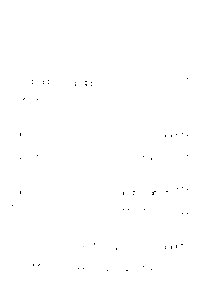 Rm9000001162