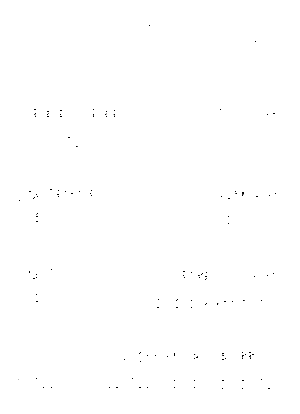 Rm9000001163