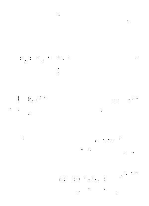 Rm9000001164