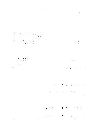 Rm9000001165