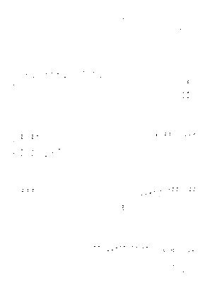 Rm9000001166