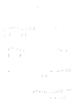 Rm9000001167