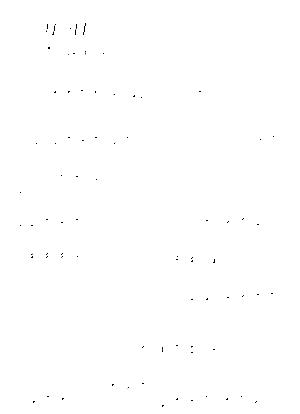 Rm9000001267
