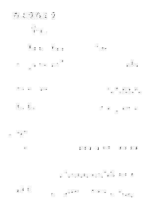 Rm9000001274