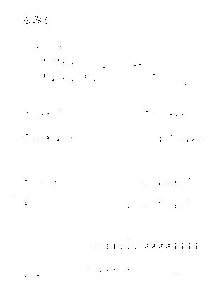Rm9000001286
