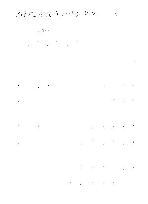 Rm9000001289