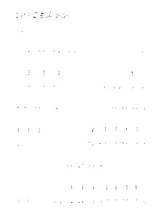 Rm9000001295